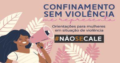 """TJSC lança a campanha """"Confinamento sem Violência me representa"""""""